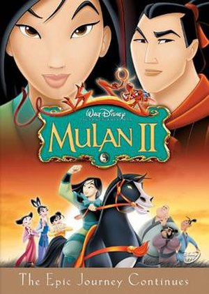 Mulan II - DVD cover