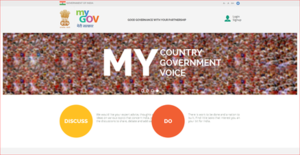 MyGov.in - Image: My Gov.in homepage screenshot