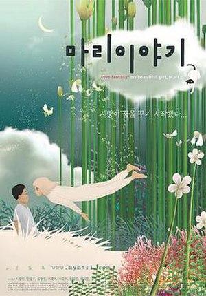 My Beautiful Girl, Mari - Theatrical poster