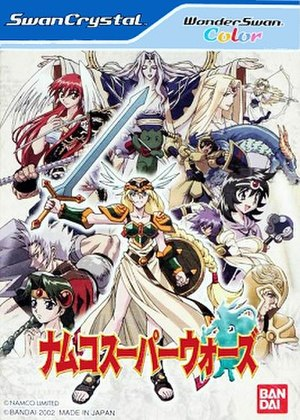 Namco Super Wars - Image: Namco Super Wars Cover