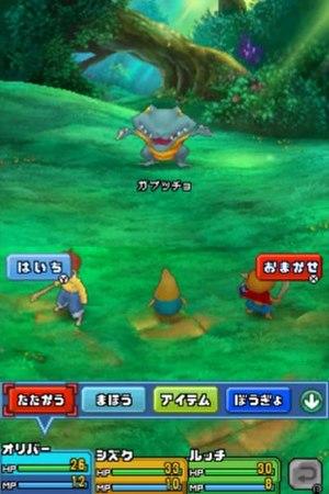 Ni no Kuni: Dominion of the Dark Djinn - Players control Oliver, Maru, Jairo and Shizuku during battles, with the ability to access imajinn.