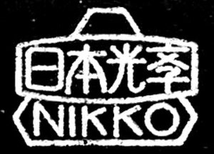 Nikon - Nikko parent company brand, from which the Nikkor brand evolved.