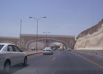 Sultan Qaboos Street - View on Sultan Qaboos Street