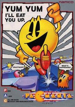 Pac-Mania cover.jpg