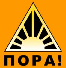 شعار حركة بورا الأوكرانية