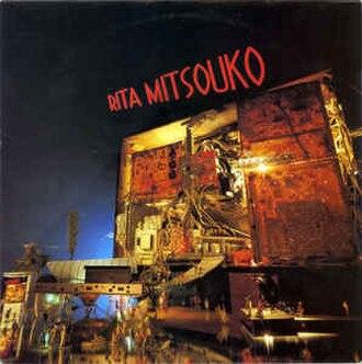 Rita Mitsouko (album) - Image: Rita mitsouko album