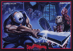 Japanese arcade flyer of Splatterhouse.