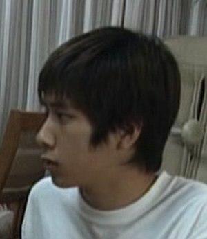 Stand Up! (Japanese TV series) - Shohei Asai