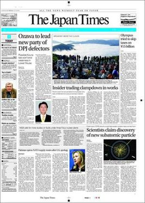 The Japan Times - Sample page 1 of The Japan Times