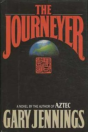 The Journeyer - First edition