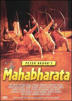 The Mahabharata (1989 film) - DVD cover