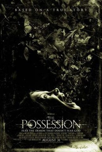 The Possession - Theatrical release poster