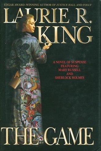 The Game (King novel) - Bantam 2005 edition