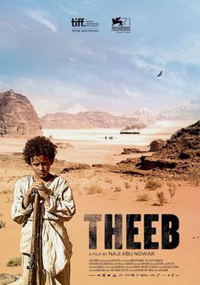 Picture of a movie: Theeb
