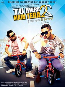 Watch Tu Mera 22 Main Tera 22 DVD Online Movie