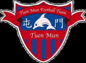 Tuen Mun SA - Image: Tuen Mun FT crest