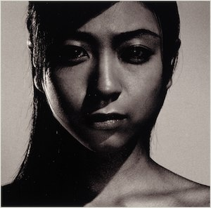 Deep River (Utada Hikaru album)