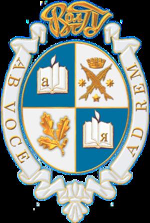 Volgograd State University - Image: Volsu emblem