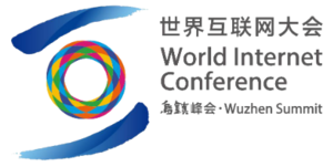 World Internet Conference - Image: WZWIC logo