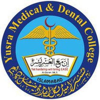 Yusra Medical and Dental College - Image: YMDC Logo