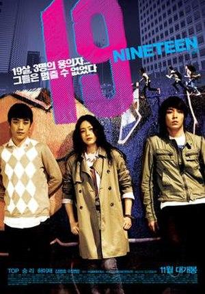 19-Nineteen - Image: 19 Nineteen poster