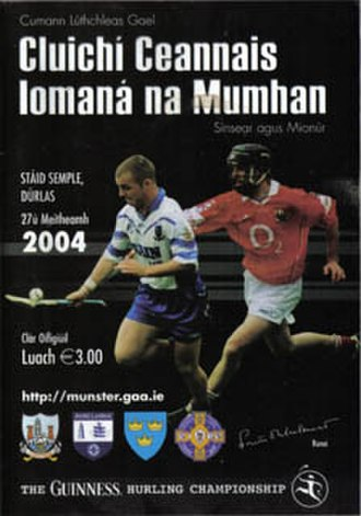 Waterford GAA - 2004 Munster Final Programme