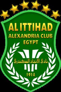 Al-Ittihad Alexandria Club logo.png