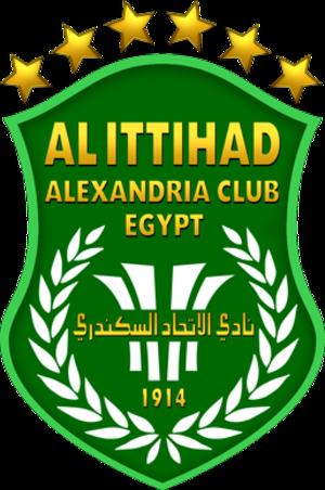 Al Ittihad Alexandria Club - Image: Al Ittihad Alexandria Club logo