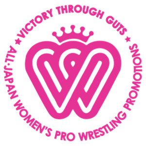 All Japan Women's Pro-Wrestling - Image: All Japan Women's Pro Wrestling logo