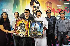 Aasal - Audio launch