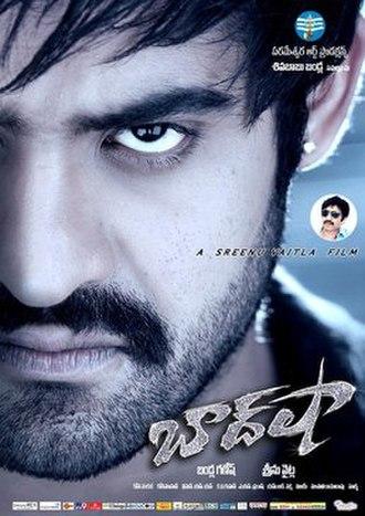 Baadshah (2013 film) - Film poster