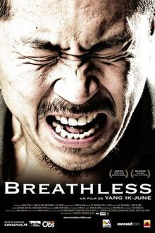 Breathless-affiche1.jpg