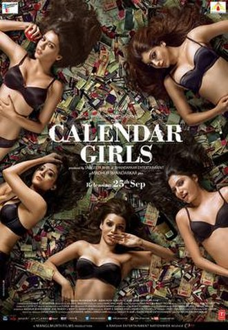 Calendar Girls (2015 film) - Theatrical release poster