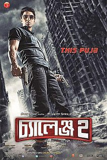 <i>Challenge 2</i> 2012 Indian Bengali film by Raja Chanda