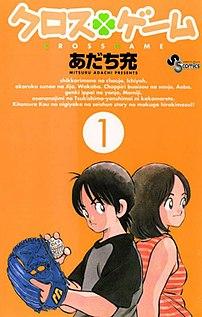 <i>Cross Game</i> Japanese manga series by Mitsuru Adachi