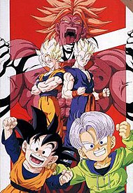 DBZ THE MOVIE NO. 10.jpg