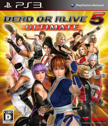 Dead or Alive Ultimate 5 cover.png