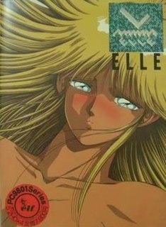 <i>Él</i> (visual novel)
