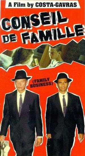 Family Business (1986 film) - Image: Family Business (1986 film)