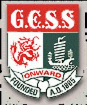 Gan Eng Seng School - GESS Badge