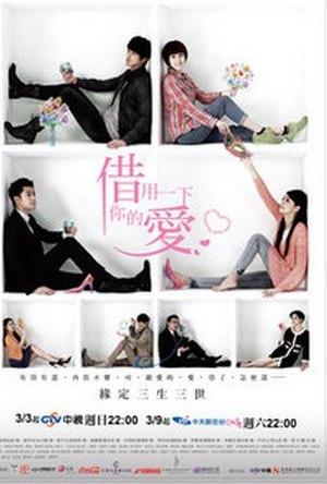 Borrow Your Love - Borrow Your Love promo poster