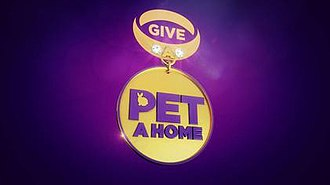 Give a Pet a Home - Image: Give A Pet A Home
