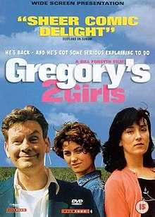 Gregory's Two Girls - DVD cover.jpg