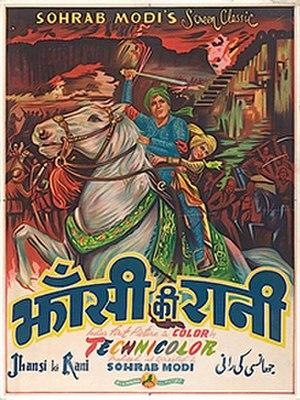Jhansi Ki Rani (1953 film) - Image: Jhansi Ki Rani (1953)