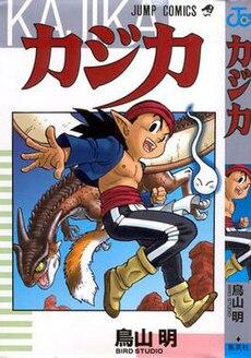Kajika cover.jpg