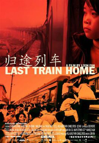 Last Train Home (film) - Theatrical release poster