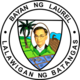 Official seal of Laurel