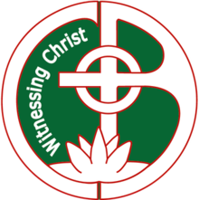 Logo of Church of Bangladesh.png