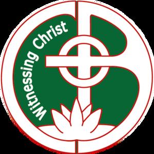 Church of Bangladesh - Image: Logo of Church of Bangladesh