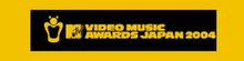 MTV Video Music Awards Japan 2004 logo.jpg